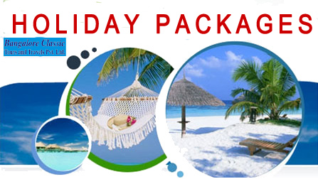 holiday-package-hire